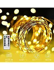 LED イルミネーションライトurlife LEDストリングスライト 100球 10m 8種光るパターン 電池式 防水 フェアリーライト タイム設定付 調光可能 リモコン付属 屋内・屋外兼用 クリスマス 新年 バレンタインデー プレゼント