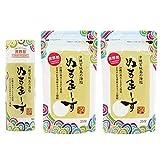 【お得セット】ぬちマース(250g)2個+ぬちまーす(クッキングボトル150g)