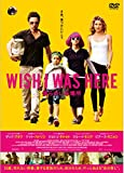 WISH I WAS HERE 僕らのいる場所[DVD]