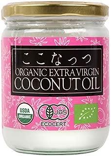 COCOCURE 有機JAS認定 オーガニック100% MCT ココナッツオイル 一番絞り