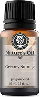 Creamy Nutmeg Fragrance Oil (15ml) For Diffusers, Soap Making, Candles, Lotion, Home Scents, Linen Spray, Bath Bombs, Slime