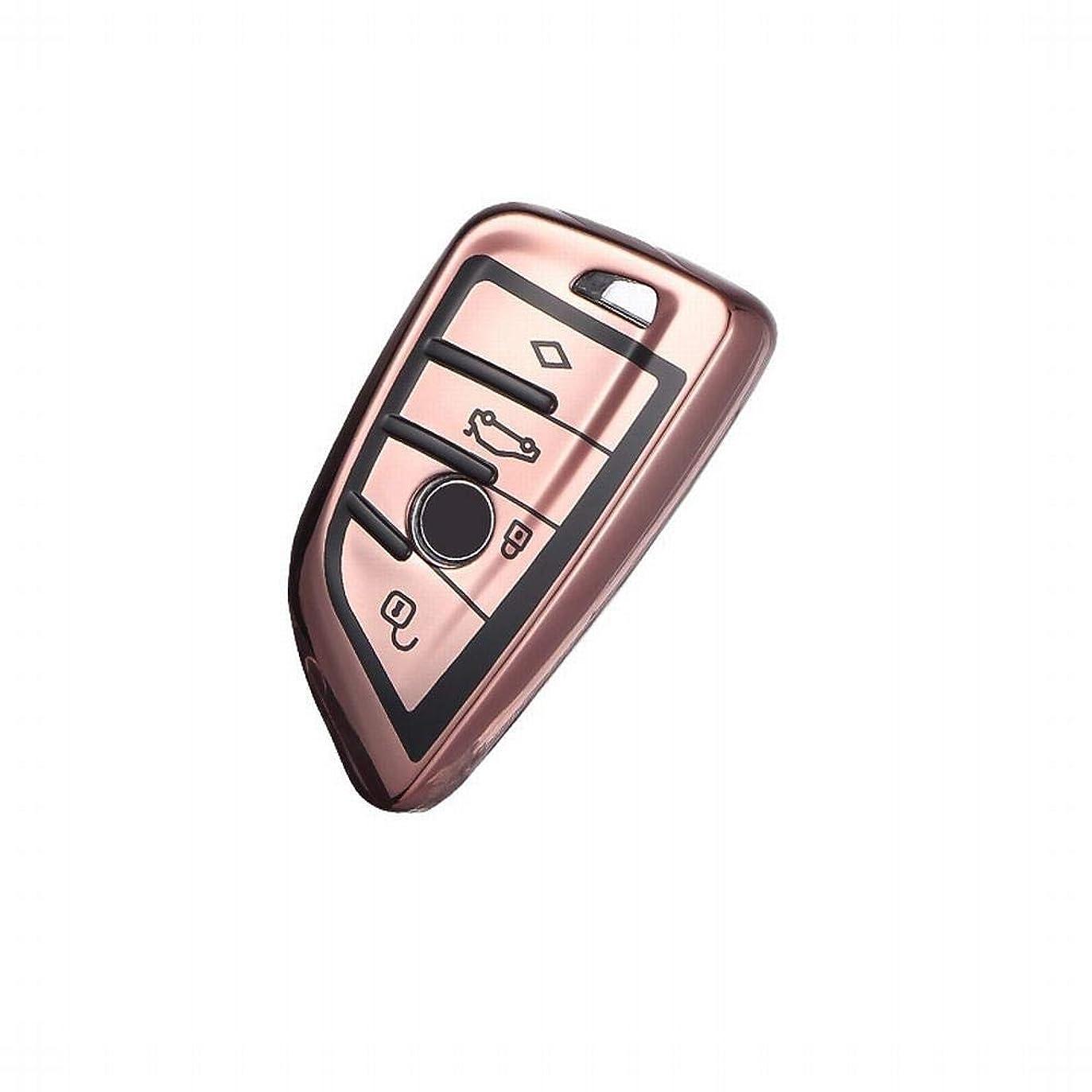 巨大平方答えHexiaoyi ソフトTPUカバープロテクターケースBMWフリップキーフォブ、車のリモコンキーフォブケース互換X1 525li x1x2x3リモートキー (色 : ピンク)
