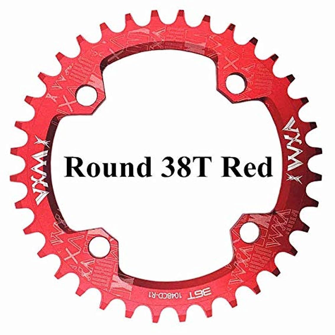 多様性不器用ギターPropenary - 自転車104BCDクランクオーバルラウンド30T 32T 34T 36T 38T 40T 42T 44T 46T 48T 50T 52TチェーンホイールXT狭い広い自転車チェーンリング[ラウンド38Tレッド]