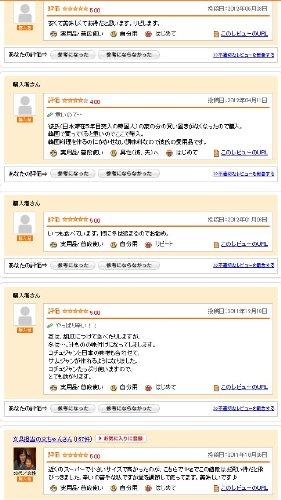 大象ジャパン『スンチャンコチュジャン1kg』