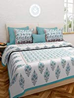 Deepak Textile Handmade 140 TC Cotton Patta Print Bedsheet with 2 Pillow Covers - Multi-Coloured, Queen Size