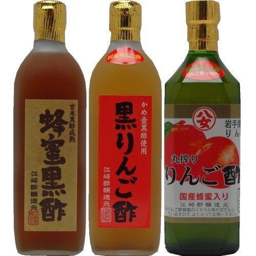 九州の醸造酢ギフト500ml×3本//蜂蜜黒酢 黒りんご酢 蜂蜜りんご酢