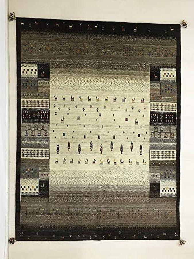 貨物意気揚々失望GABBEH ギャッベ ラグ 絨毯(じゅうたん) カーペット 9731 約154×206cm ブラウン系 gb-e047