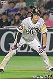プロ野球チップス2020 第1弾 reg-012 周東佑京 (ソフトバンク/レギュラーカード)