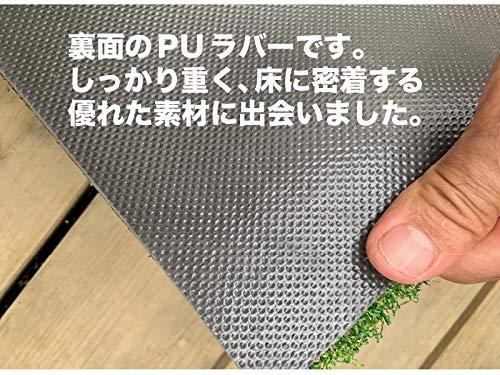 ゴルフマット150cmPGSプレミアムマットII(改良型)スタンスマット人工芝(マット単品)