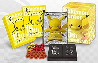 Pokémon Card Game Pokemon Center 15th Anniversary Card Premium Set