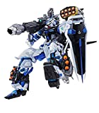 Bandai Tamashii Nations Metal Build Astray Blue Frame 'Gundam Seed Astray' Full Action Figure Weapon Set