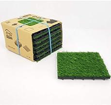 Artificial Grass Floor Tile 12 Pcs