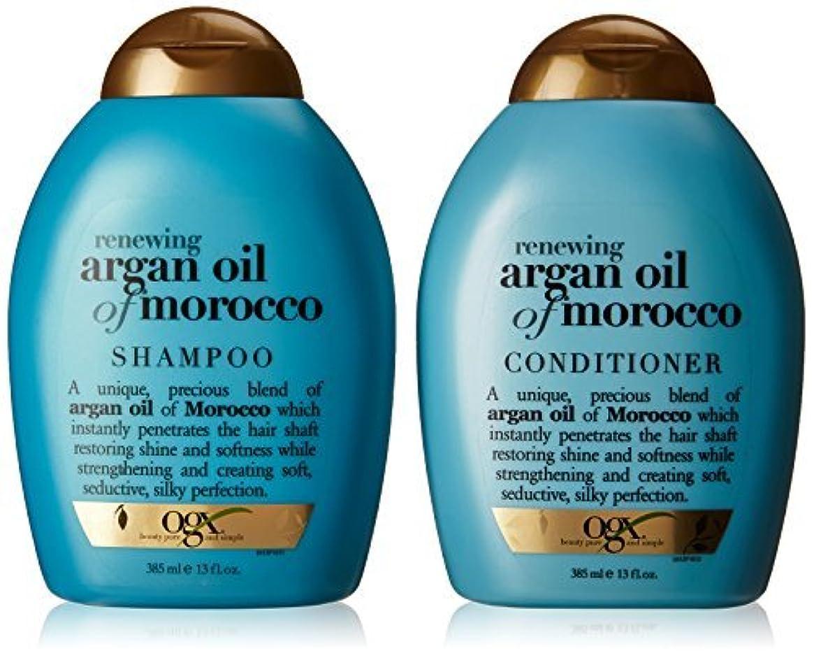 ギャングフェード反映するOGX Renewing Argan Oil of Morocco Shampoo & Conditioner (13 fl. Oz.) [並行輸入品]