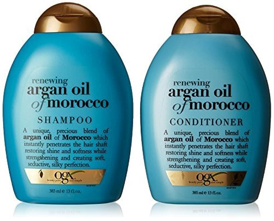 教育者アラビア語安息OGX Renewing Argan Oil of Morocco Shampoo & Conditioner (13 fl. Oz.) [並行輸入品]