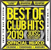 AV8 ALL STARS / BEST OF CLUB HITS 2019-3DISC 150SONGS-