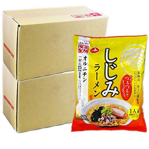 藤原製麺 乾麺 しじみラーメン しじみ ラーメン 10食入り×2箱 蜆ラーメン スープ付(塩味) シジミ
