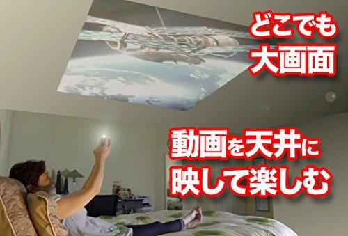 『小型レーザープロジェクター Smart Beam Laser 日本専用説明書同梱版 LB-UH6CB』の6枚目の画像