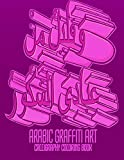 ARABIC GRAFFITI ART - CALLIGRAPHY COLORING BOOK: ARABIC CALLIGRAPHY, AND OLD SCHOOL WILD STYLE, GRAFFITI ART FLAVORS FOR MUSLIM WOMAN AND GIRLS