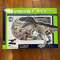 恐竜骨模型ティラノサウルス立体パズルスカイネット4DVISION内臓解剖模型