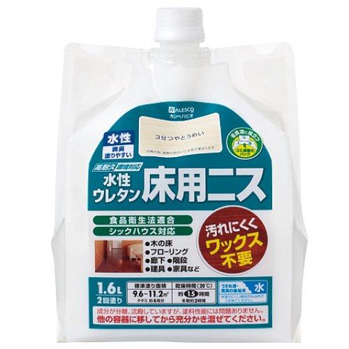 水性ウレタン床用ニス