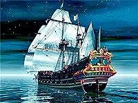 ダイヤモンドペインティング フルドリル 星空の帆船 大人用5D DIYキットダイヤモンドの絵画のためのラインストーン結晶描画ギフトクロスステッチ 刺繍キット モザイクアート ハンドメイド家の壁の装飾Round Drill,70x90cm