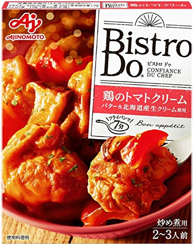 味の素KK Bistro Do 鶏のトマトクリーム炒め煮用 130g