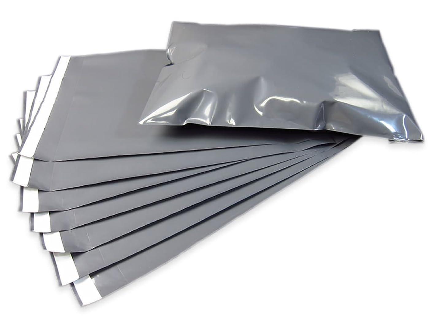 おいしい配るみぞれアリアケ梱包 宅配ビニール袋 宅配袋 巾240×高さ330+フタ40mm A4 色 グレー 厚さ 90ミクロン LD24-33 (100枚セット)