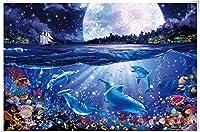 Mopoq 大人1000ピース木製パズル知育玩具ギフト美しい夢の世界イルカの家の城(組み立てサイズ75×50 cm)の水中 (Color : C)