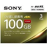 ソニーSONY ビデオ用ブルーレイディスク(3枚パック)3BNE3VEPS2 (BE-RE 3層 2倍速 100GB)