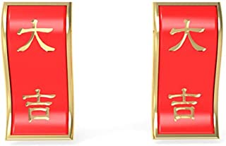 Jewelry Earrings Ladies Earrings 18K Gold Chinese Character Stud Earrings Taiji Gift Not Allergic Wave Ball Clip-Ons Cuffs&Wraps Drop&Dangle Hoop Stud (Color : Red, Size : 510mm)