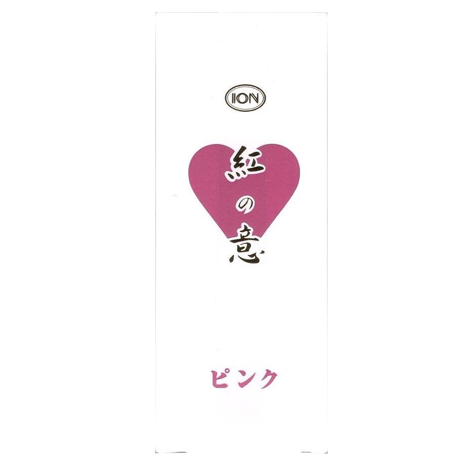 北米カウント作業イオン化粧品 イオンカラークリーム (ピンク)