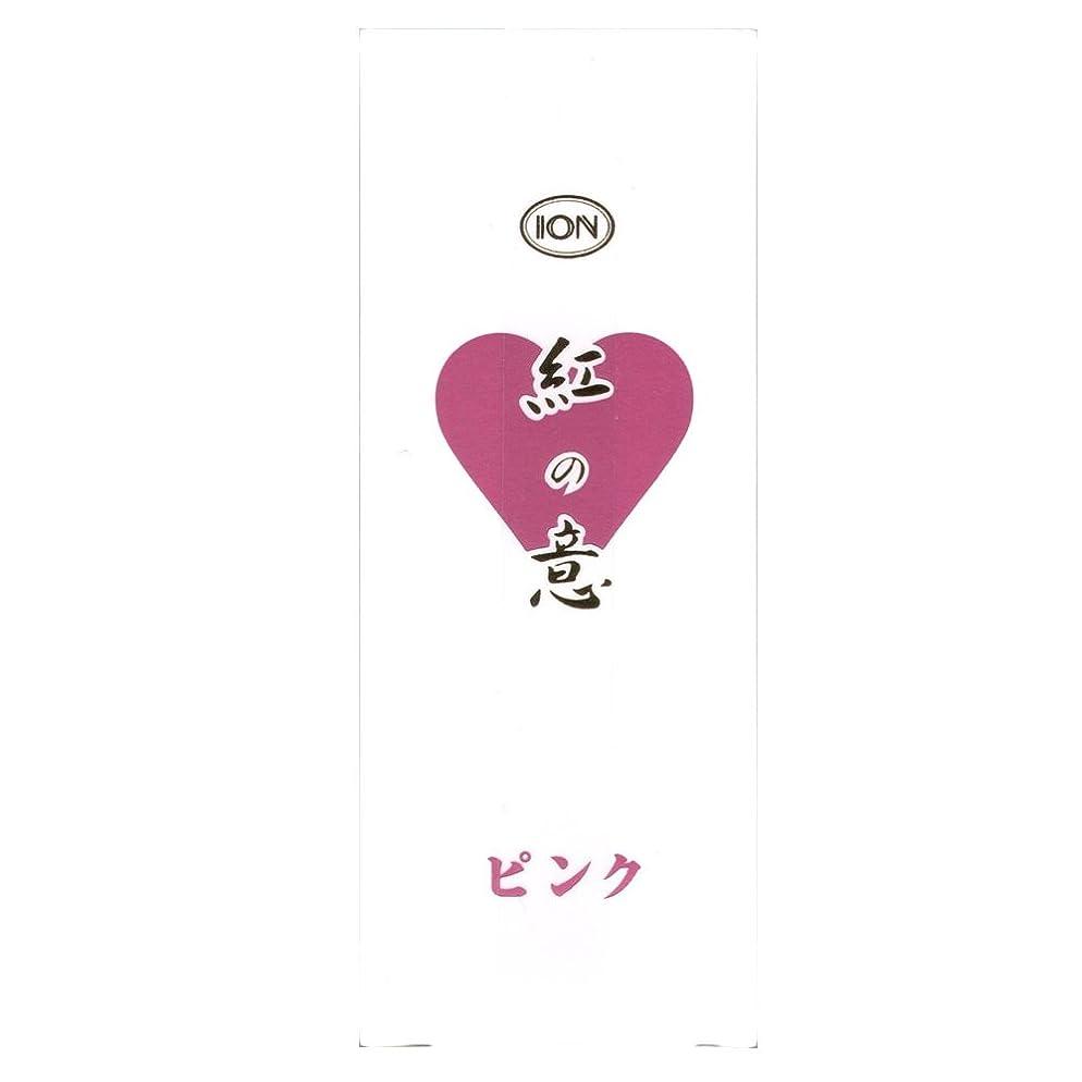 評価する主流修正するイオン化粧品 イオンカラークリーム (ピンク)