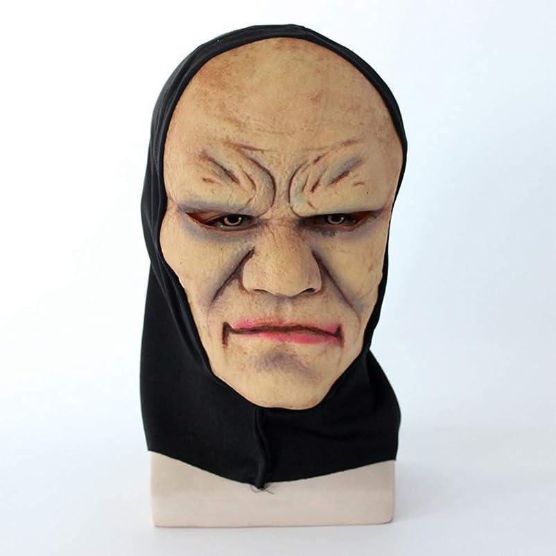免除する黒人成人期ハロウィーンホラーマスク、スピリチュアル修道女ヘッドマスク、クリエイティブ Vizard マスク、パーティー仮装ラテックスマスク