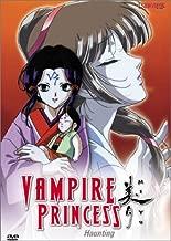 Vampire Princess Miyu: Haunting - Volume 2