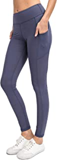 Women's High Waisted Active Casual Wear Full Length Yoga Leggings with Side Pockets (S-3X)
