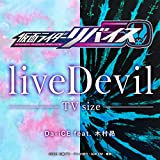 liveDevil TV size 仮面ライダーリバイス 主題歌