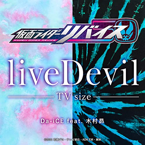 liveDevil TV size(『仮面ライダーリバイス』主題歌)