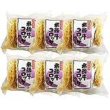 【肉のひぐち】 飛騨牛コロッケ&飛騨牛ミンチカツ コロッケ6袋 冷凍総菜
