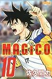 MAGiCO(10) (ライバルKC)