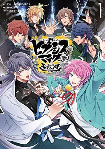 ヒプノシスマイク -Division Rap Battle- side F.P & M (1) (ZERO-SUMコミックス)