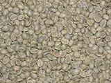 Kona Blend Green Coffee Beans - 5lbs