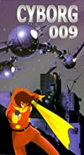 Cyborg 009:Legend of the Super Galaxy VHS