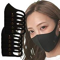 ミオナ アイスシルクマスク 10枚セット ふつうサイズ(男女兼用) ブラック