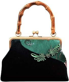 Damenmode Abendgaderobe Boho Chic Portmonnaie Umhängetasche Vintage Style Handtasche mit Stickerei Handtasche Seide Vintag...