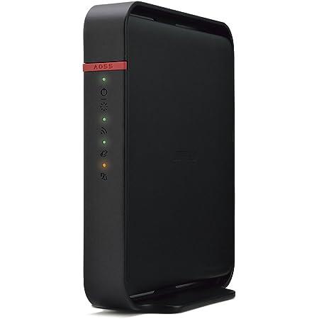 BUFFALO WiFi 無線LAN ルーター WHR-1166DHP4 11ac ac1200 866+300Mbps デュアルバンド 3LDK 2階建向け 【iPhone8/iPhoneX/iPhoneXS/Amazon Echo メーカー動作確認済み】