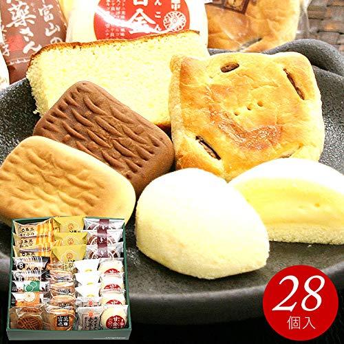 富山銘菓 ギフト セット『水仙』28個入 お菓子の詰め合わせ 内祝い お返し 人気 誕生日プレゼント 個包装 のし対応