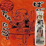 紀州鶯屋 紅茶梅酒 [ 720ml ]