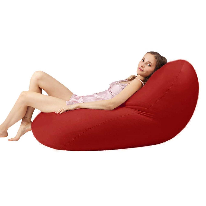 ビーズクッション 座布団 ビーズソファ 一人掛け どんな座り方でもくつろぐ カバー洗える 疲労を軽減