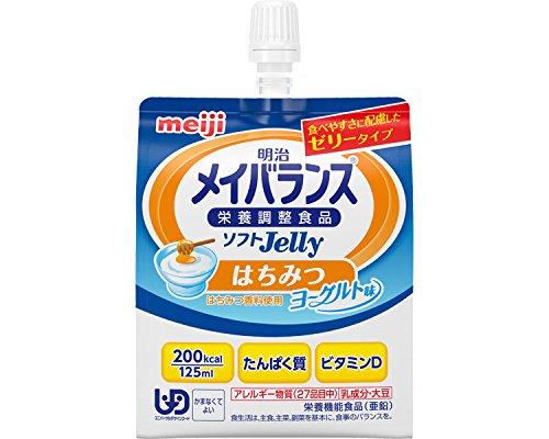 明治 メイバランスソフトJelly200 はちみつヨーグルト味 125mL (明治) (食品・健康食品)