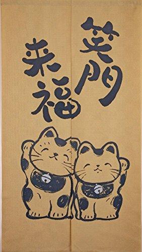 Narumi Narumikk Noren (Cortina Japonesa Tradicional) 85x150cm Importado de Japón (Gatos Manekineko 10175)